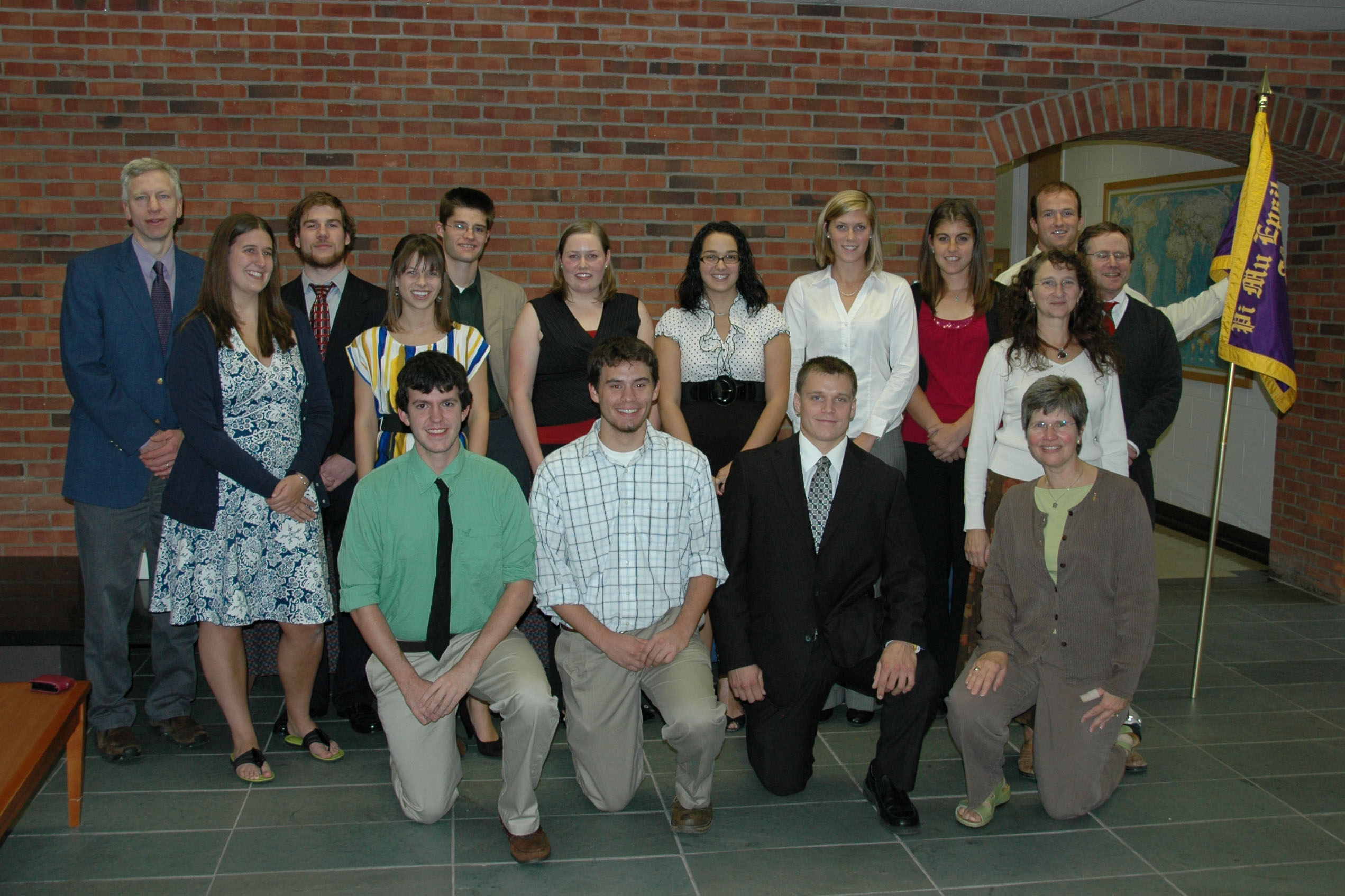 Vermont Alpha Inductees